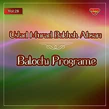 Balochi Programe, Vol. 28
