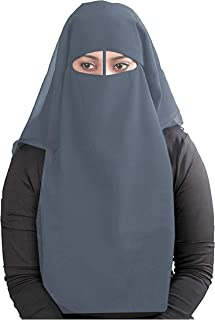 Light Gray Xl Long Saudi Layered Niqab Niqabs Nikab Naqaab 3 Layers Burqa Hijab Hijab Face Cover Veil Islam Islamic Dress ...