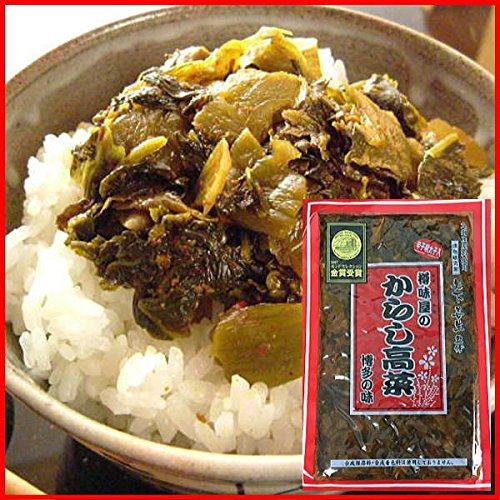 樽味屋・からし高菜 明太味250g×2袋 (メール便対応品)