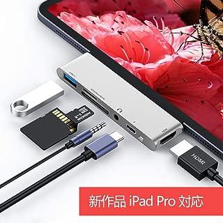 USB C ハブ iPad Pro対応 USB Type C ハブ 6in1 Type-c hub 4K HDMI 出力 PD 充電対応 USB3.0 ハブ microSD/SD カードリーダー 3.5mm ヘッドホンジャック マイクロ タイプ C HDMI 変換 アダプタ Macbook Macbook pro/SAMSUNG/Huawei Mate等対応 (シルバー)