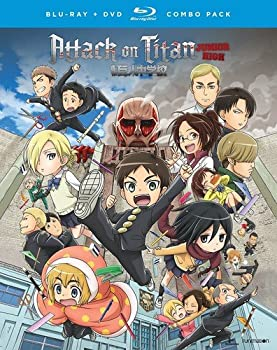 Attack on Titan  Junior High - The Complete Series [Blu-ray]