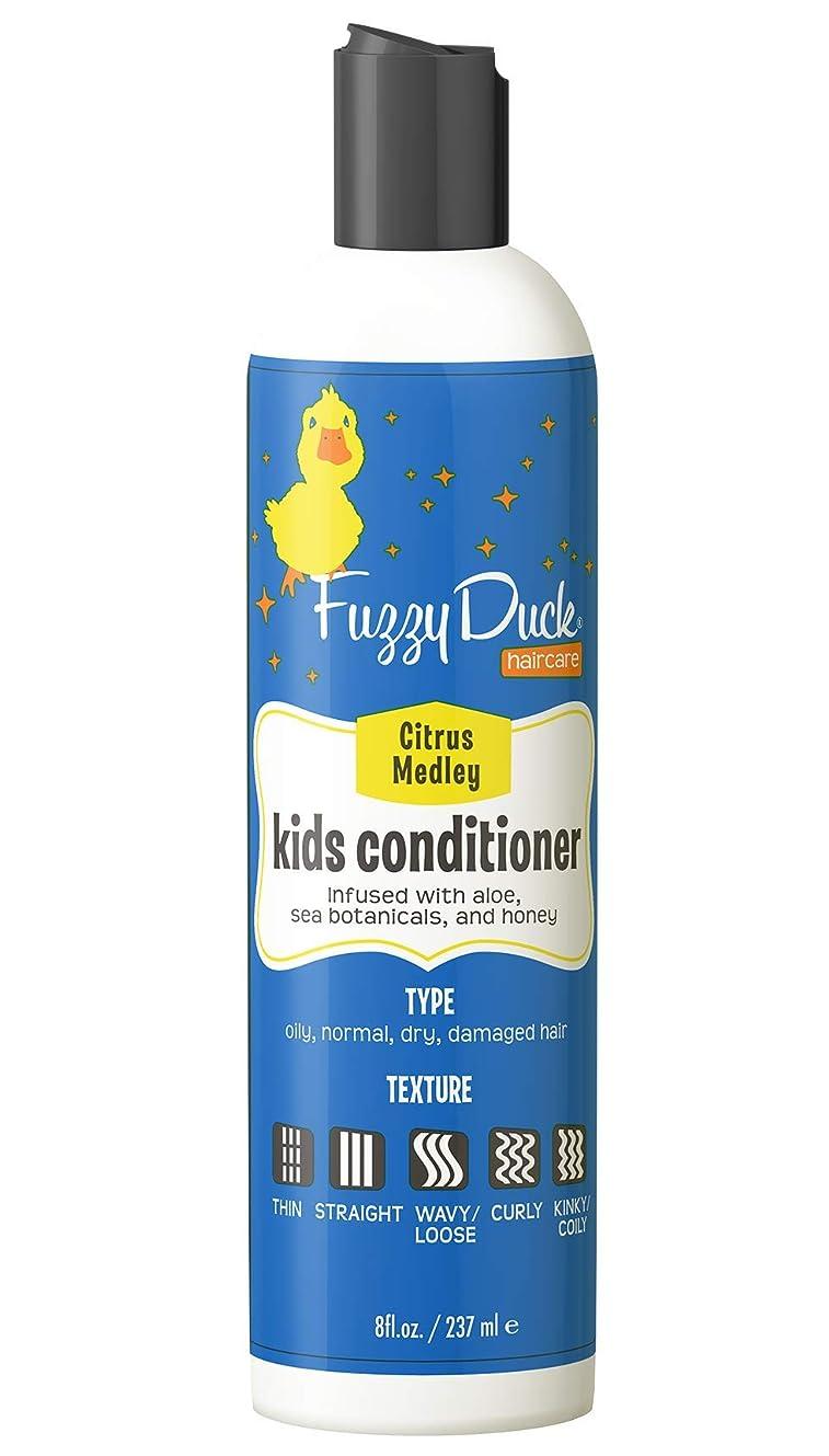 メイト味付け精神医学FuzzyDuck Fuzzyduckキッズコンディショナー、8オンス 8オンス。