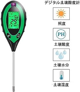 デジタル土壌酸度計 4in1土壌テスター 環境測定器 phメーター バックライト機能 オートパワーオフ 照度/酸度/水分/温度 多機能温度計 家庭菜園/栽培/園芸/農作物 (グリーン)
