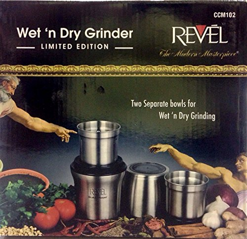 Revel Stainless Steel 2-Jar Wet and Dry Coffee/Spice/Chutney Grinder, 220 Volts (Non-USA Compliant)