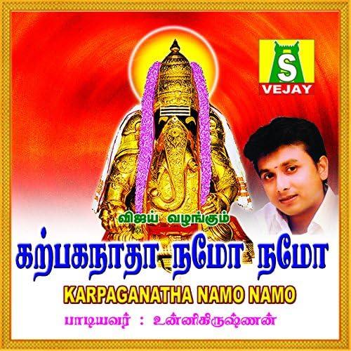 Mahanadhi Shobana & P. Unnikrishnan