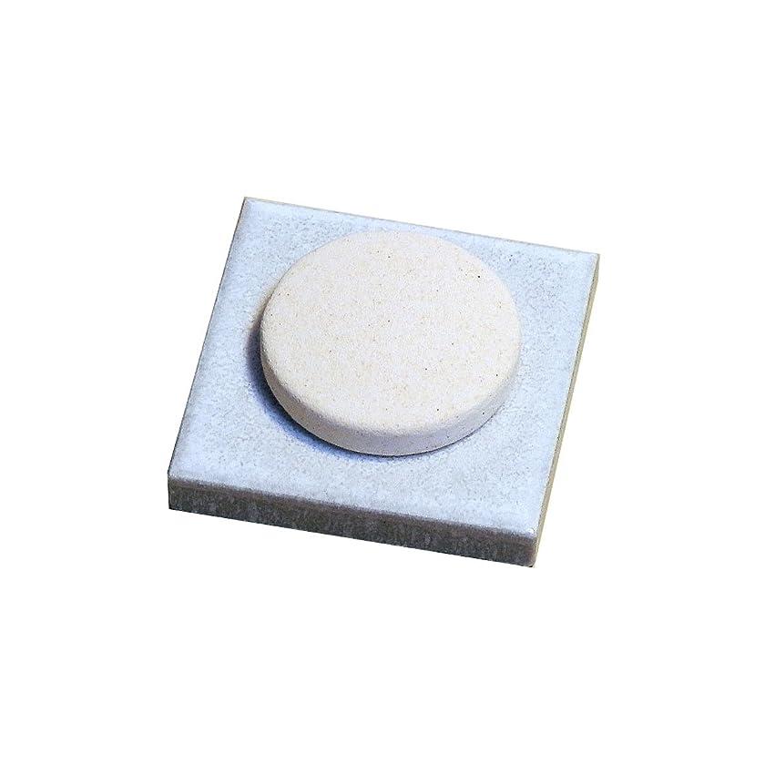 ゴミ平和な真向こう〔立風屋〕珪藻土アロマプレート美濃焼タイルセット ホワイト(白) RPAP-01003-WT