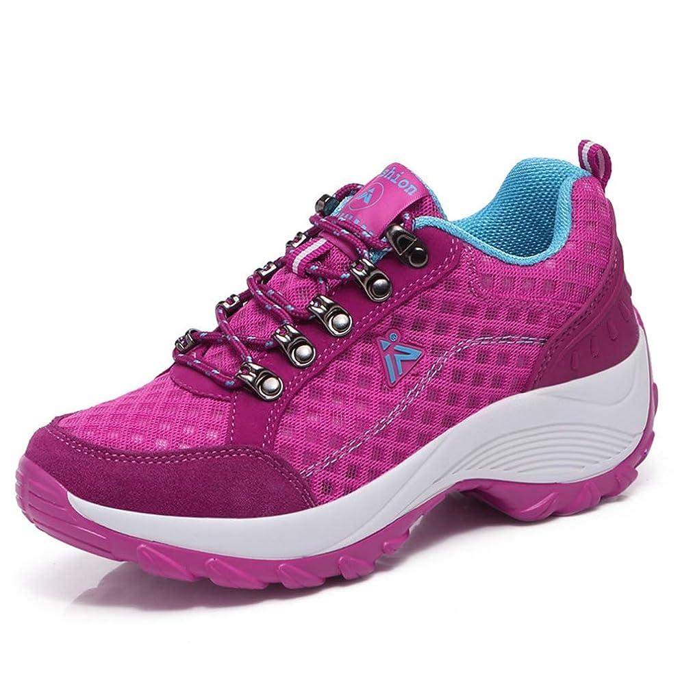 またはどちらか評決マラウイトレッキングシューズ レディース ハイキングシューズ 軽量 メッシュ 通気 ダイエット 滑り止め 運動会 カジュアル 登山靴 疲れにくい 厚底靴 歩く靴 耐磨耗 四季通用 紫 赤 グレー