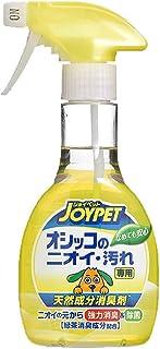JOYPET(ジョイペット) 天然成分消臭剤オシッコのニオイ・汚れ専用 270ml
