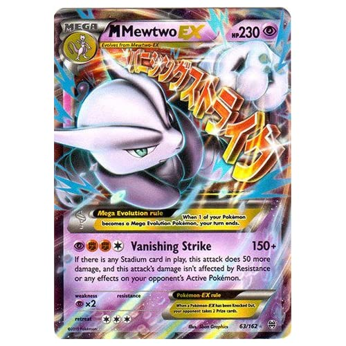 photo relating to Printable Pokemon Cards Mega Ex titled Mega Pikachu Ex: