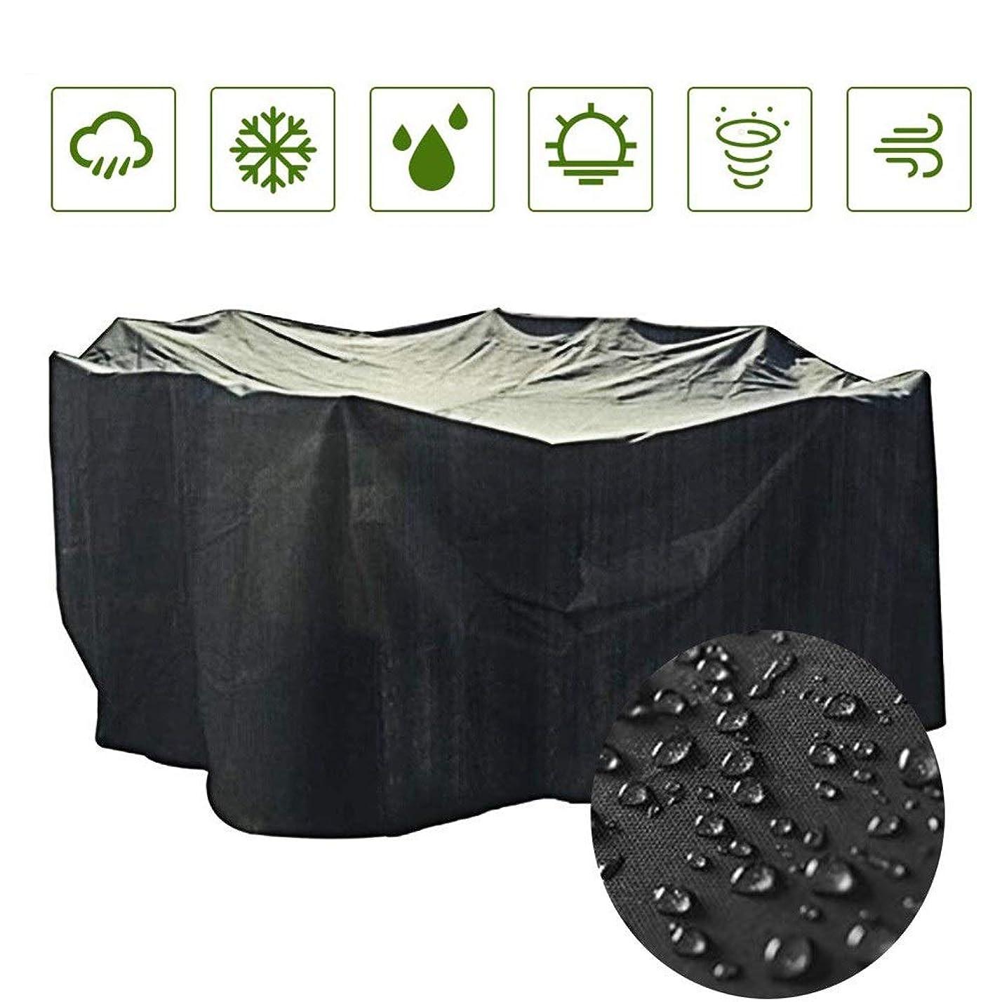 裏切る払い戻し白鳥FQJYNLY ガーデン家具カバーテラス 防水長方形カバー防風性と耐紫外線性ソファと椅子のダストカバーに適しています, 27サイズ (Color : Black, Size : 110×90cm)