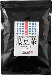 茶の心 国産 黒豆茶 100包 ティーバッグ
