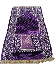 A prayer shawl set composed of carpets, a prayer shawl, and a clasp