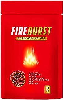 【FIRE BURST】 L-カルニチン BCAA サプリ 燃焼系 ダイエット 厳選素材 30日分