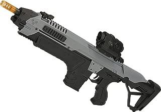 Evike CSI S.T.A.R. XR-5 FG-1508 Advanced Airsoft Battle Rifle (Color: Grey)