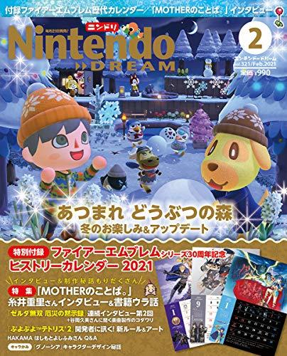 Nintendo DREAM 2021年 02 月号 [雑誌]