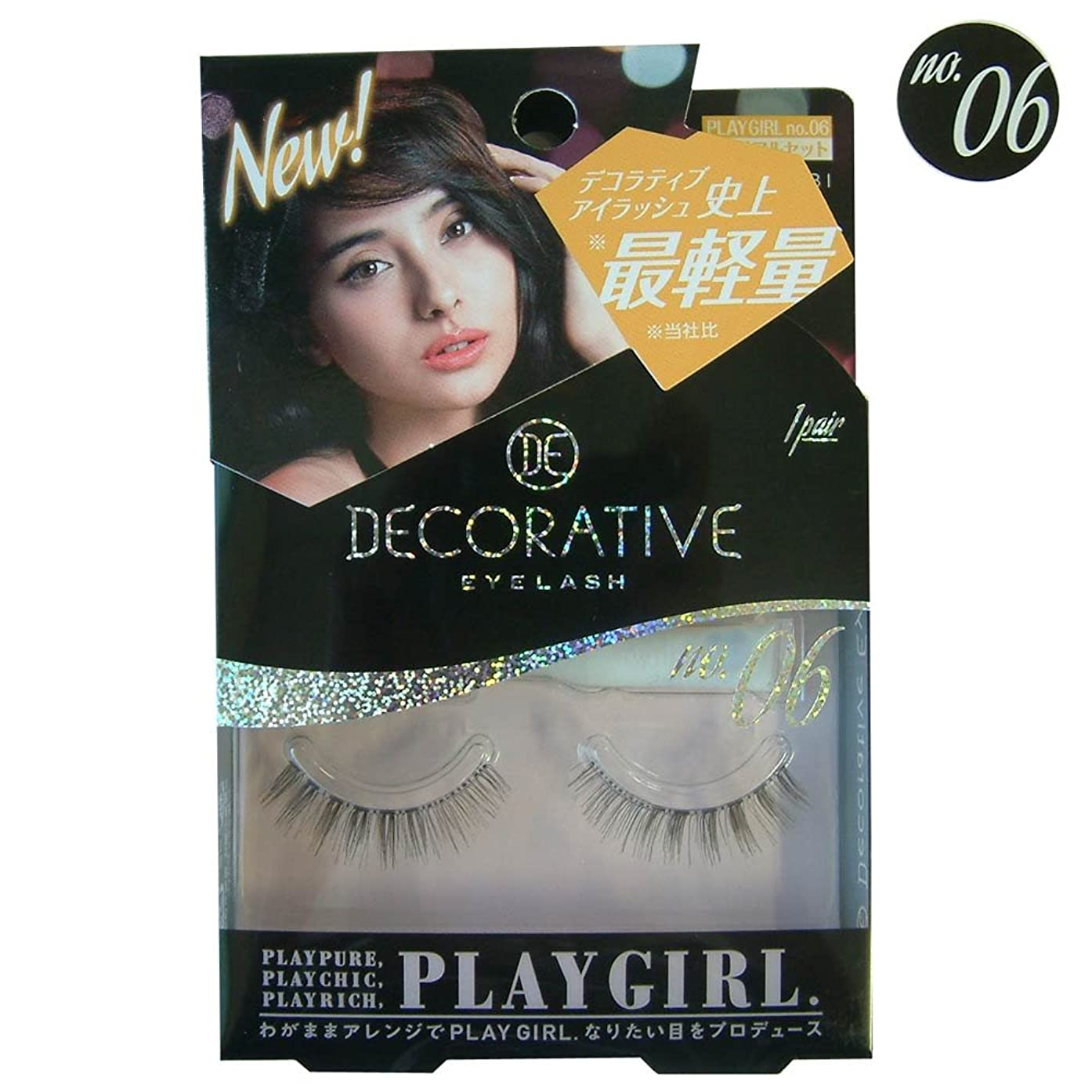 スロープレミアムその結果SE85584/PLAY GIRL(プレイガール)ブラウンMIX[No.6.上まつげ用]1ペア入りつけまつげ DECORATIVE EYELASH(デコラティブアイラッシュ)/メイク/目元/化粧品/コスメ