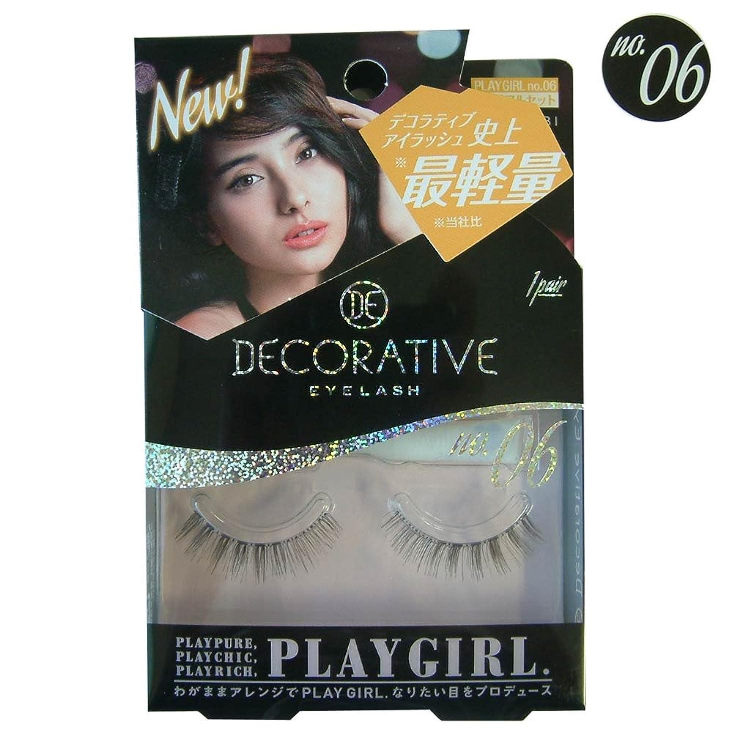 書道本不運SE85584/PLAY GIRL(プレイガール)ブラウンMIX[No.6.上まつげ用]1ペア入りつけまつげ DECORATIVE EYELASH(デコラティブアイラッシュ)/メイク/目元/化粧品/コスメ