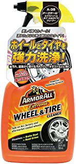 ナポレックス アーマオール タイヤ&ホイールクリーナー エクストリームタイヤ&ホイールクリーナー 強力洗浄 700ml A-35