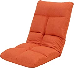 Floor Chair, Meditation Cushion Removable Couch Lounger Backrest Support Chair, 5 Gears Adjustable Reclining Foldable Gami...