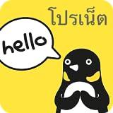 Unliminet Penguin SIM