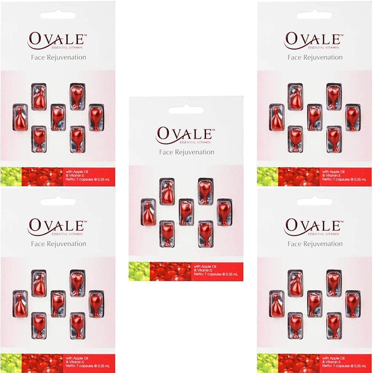 ましい腰ランチョンOvale オーバル フェイシャル美容液 essential vitamin エッセンシャルビタミン 7粒入シート×5枚セット アップル [海外直送品]