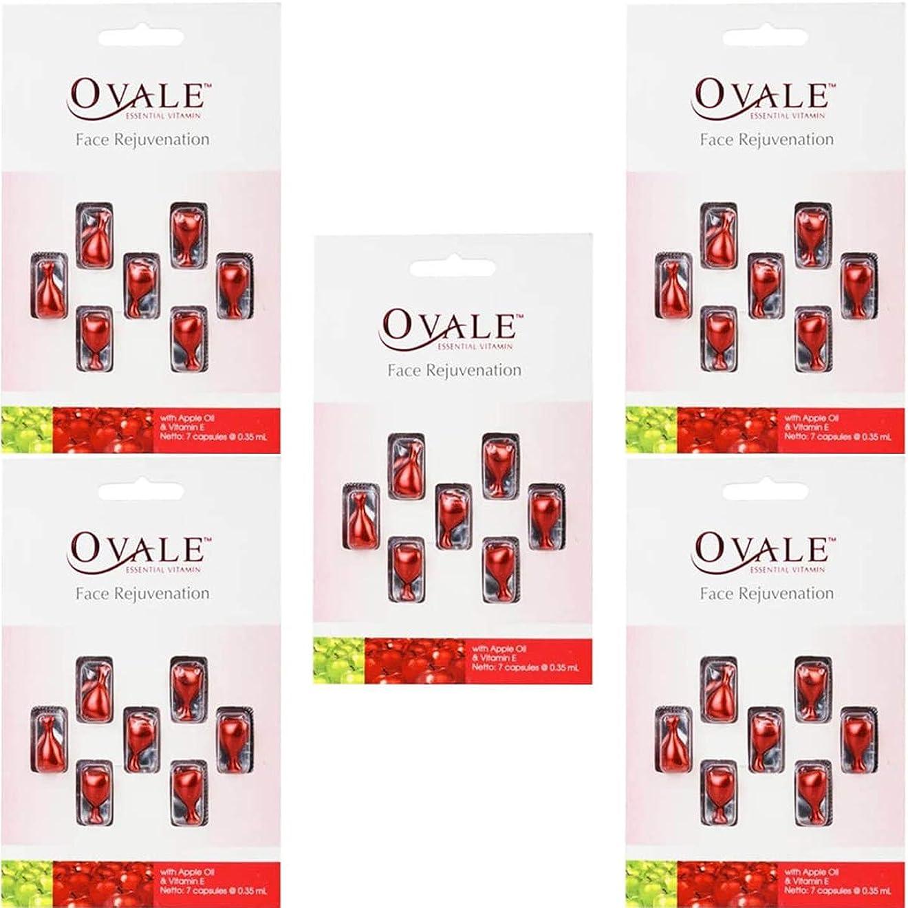 周術期発行するチケットOvale オーバル フェイシャル美容液 essential vitamin エッセンシャルビタミン 7粒入シート×5枚セット アップル [海外直送品]