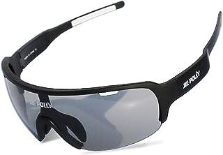 9d45b4c52a Epinki Hombre PC Gafas Deportivas Control de la Arena Gafas de Protección  Gafas de Bicicleta para