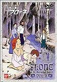 ふしぎな島のフローネ(9)[DVD]