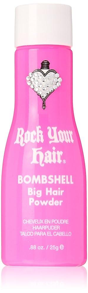 Rock Your Hair Bombshell Big Hair Powder, 0.88 Oz