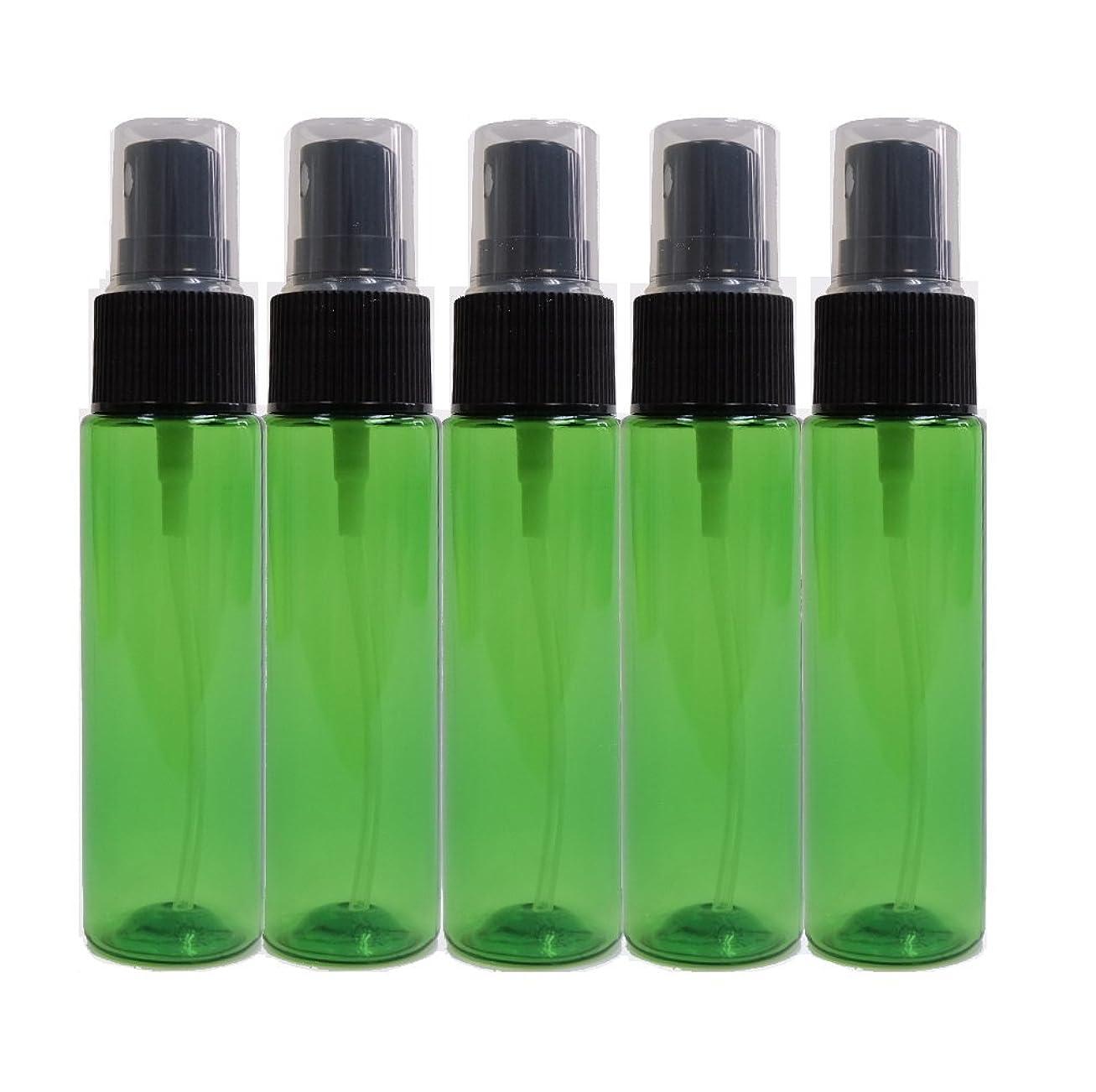 シネマ摂氏同じease 保存容器 スプレータイプ プラスチック 緑色 30ml×5本