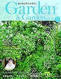 Garden&Garden vol.73