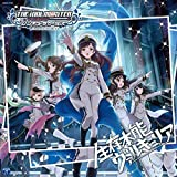 THE IDOLM@STER CINDERELLA GIRLS STARLIGHT MASTER 04 生存本能ヴァルキュリア