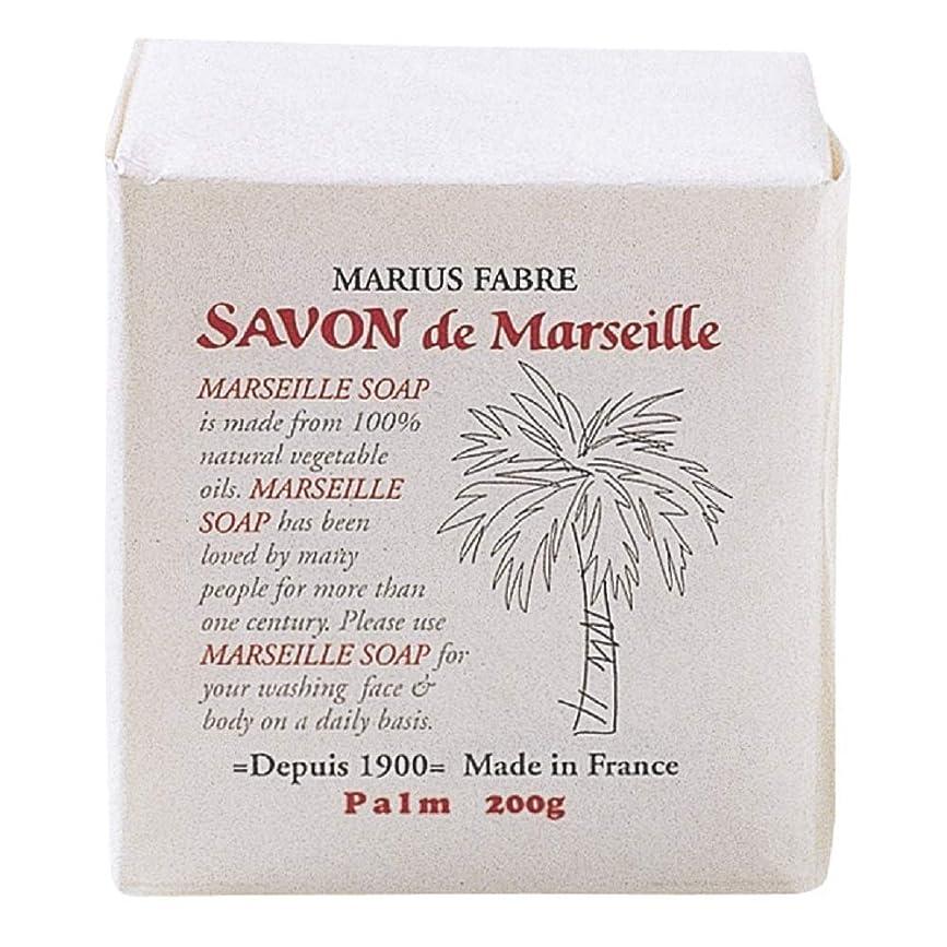 安心させるベーススリットサボンドマルセイユ 無香料 パーム 200g
