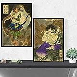 Póster De Samurái Japonés Díptico Vertical Retro 2 Juegos Impreso Ukiyo-E Antiguo Samurái Japonés Lienzo Pintura Impresiones Arte De Pared Cuadros 12'X16'X2Pcs Sin Marco