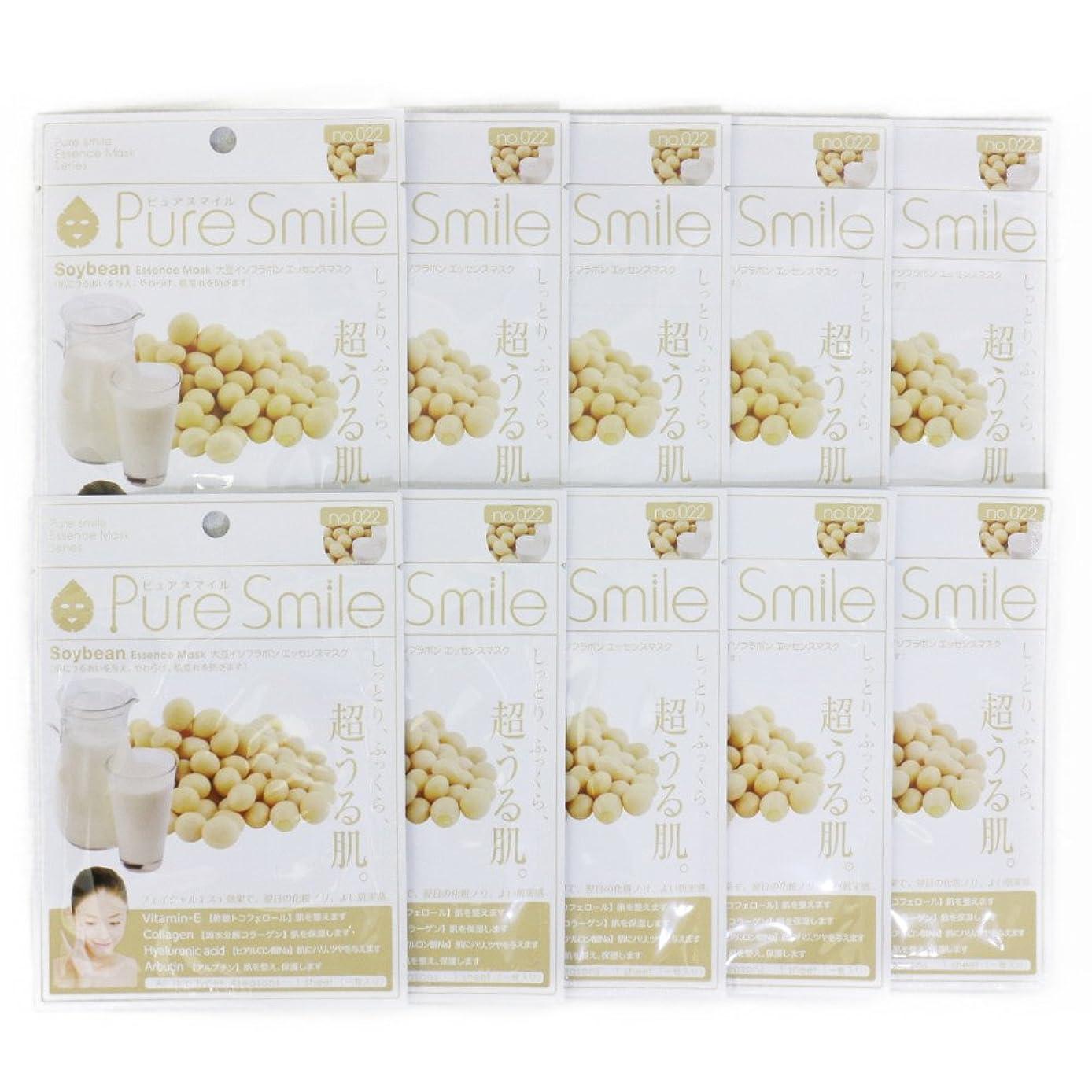 絶望的な配分三番Pure Smile ピュアスマイル エッセンスマスク 大豆イソフラボン 10枚セット