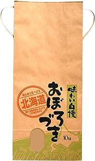 マルタカ クラフト 北海道産おぼろづき 道産子米 10kg用紐付 100枚セット KH-0410