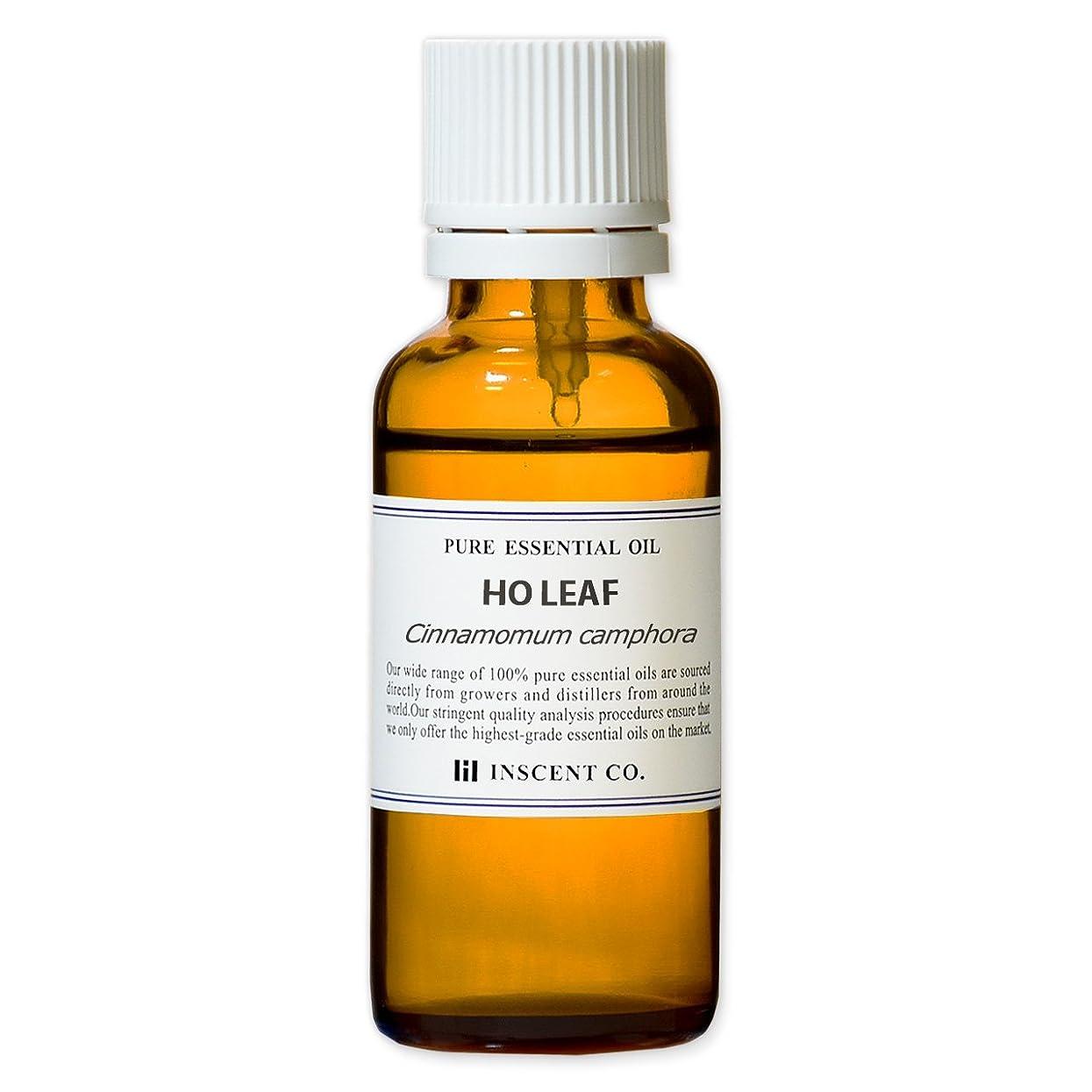 ゴミサスペンション流産ホーリーフ 30ml インセント アロマオイル AEAJ 表示基準適合認定精油