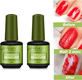 2pcs Magic Nail Polish Remover, Professional Removes Soak-Off Gel Polish IN 3-5 Minutes, Easily & Quickly, Don't Hurt Your Nails - 8 ml