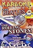 Karaoke - The Beatles / The Rolling Stones [Alemania] [DVD]