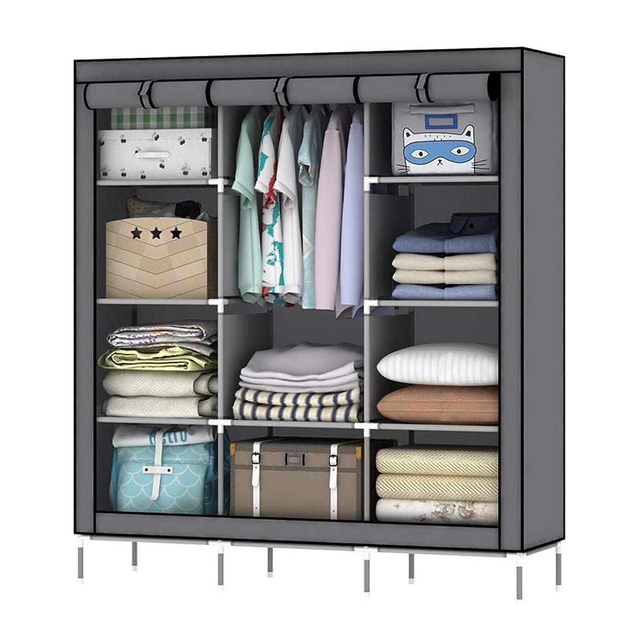 同級生自我パントリーシンプルなワードローブ ワードローブ不織布ワードローブポータブル寝室家具折りたたみ布収納収納ボックス リビングルームの寝室に適しています (色 : グレー)