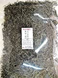 尾道の昆布問屋 がごめ昆布刻み(短)150gわけあり(乾燥・Dry)フコイダン納豆昆布