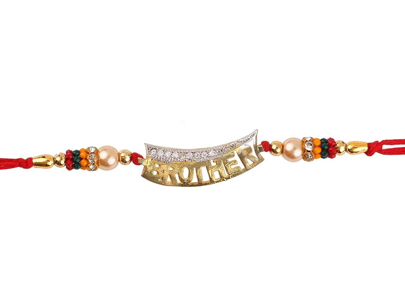Raksha Bhandan Handmade Rakhi for Brother Design Rakhi Thread Bracelet for Bhaiya Celebration