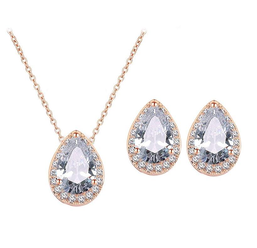 UDORA CZ Tearsdrop Earrings Necklace Jewelry Set for Bride Bridesmaids
