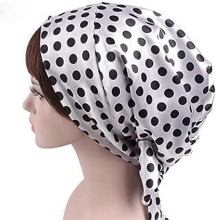Xiang Ru Comfort Tie Back Cap Ice Silk India Chemo Hat Muslim Headscarf for Women