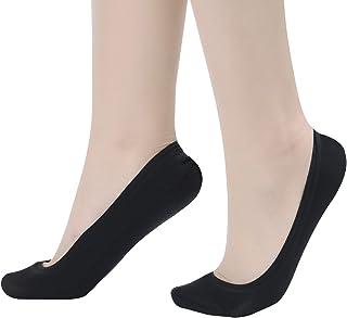 Flammi Women's No Show Liner Socks for Flats Non Slip Low Cut Nylon Cotton