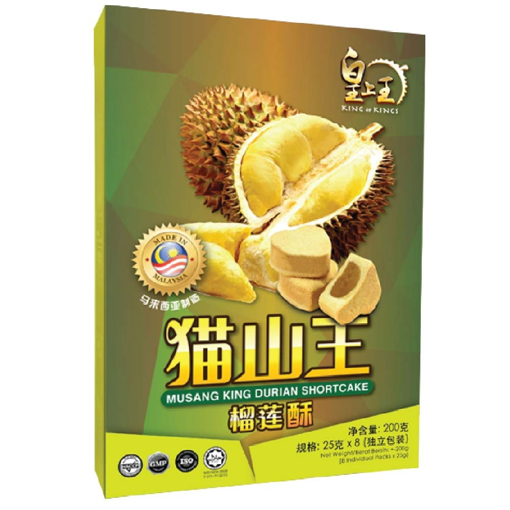 King of Kings Musang Durian Purchase Recommended Shortcake 3 200g 628MART Cou