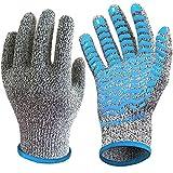 軍手 防刃手袋 滑り止め 付 破れない 防災 作業用 防刃 軍手 手袋 切れない手袋 作業用軍手 (S - M 防刃 5級)