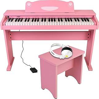 Artesia 電子ピアノ オールインワンキッズピアノセット 61鍵 FUN-1/PK ピンク (サスティンペダル/専用スタンド/椅子/ヘッドフォン付属)
