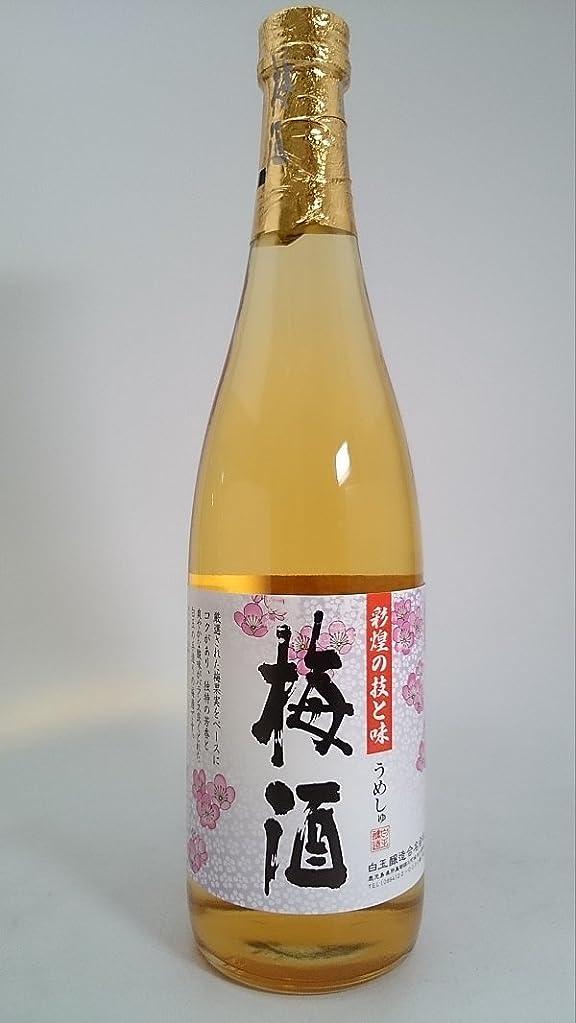 痴漢カウントアップアイデアさつまの梅酒 14度 720ml