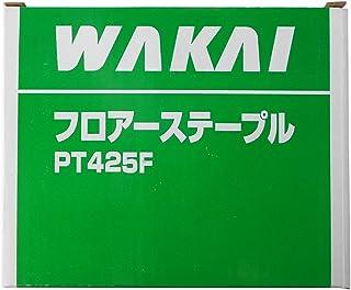 WAKAI フロアー用ステープル 4mm幅 25mm 2,500本 PT425F